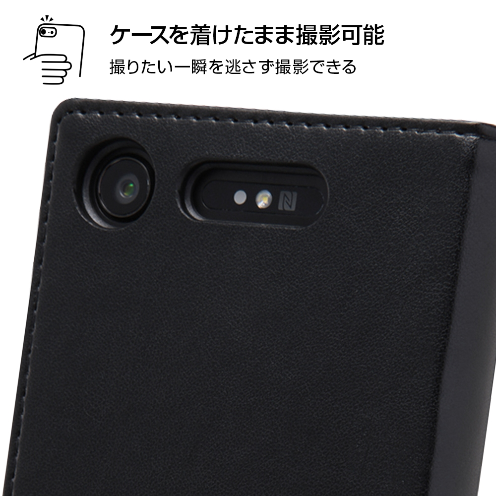Xperia XZ1 ディズニーキャラクター/手帳型ケース ホットスタンプ ワンポイント/ドナルド