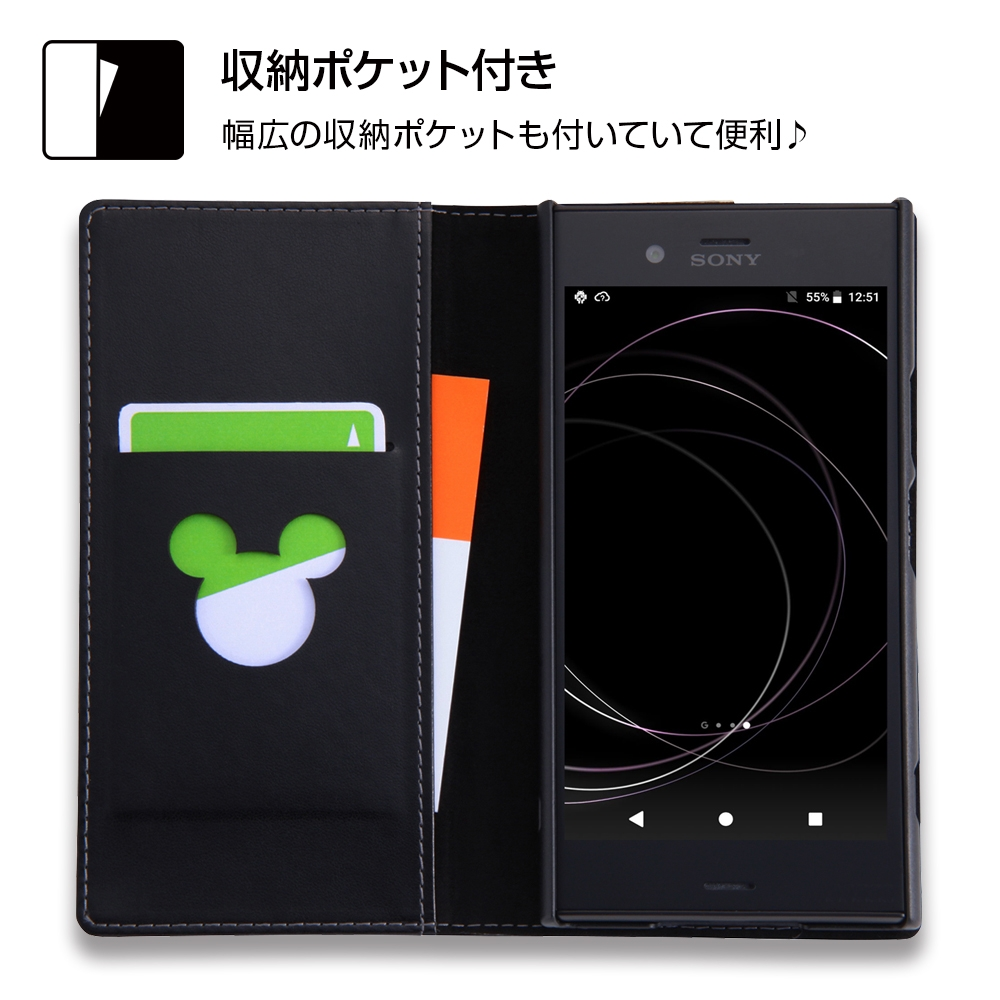 Xperia XZ1 ディズニーキャラクター/手帳型ケース スタンディング カーシヴ/ミッキー