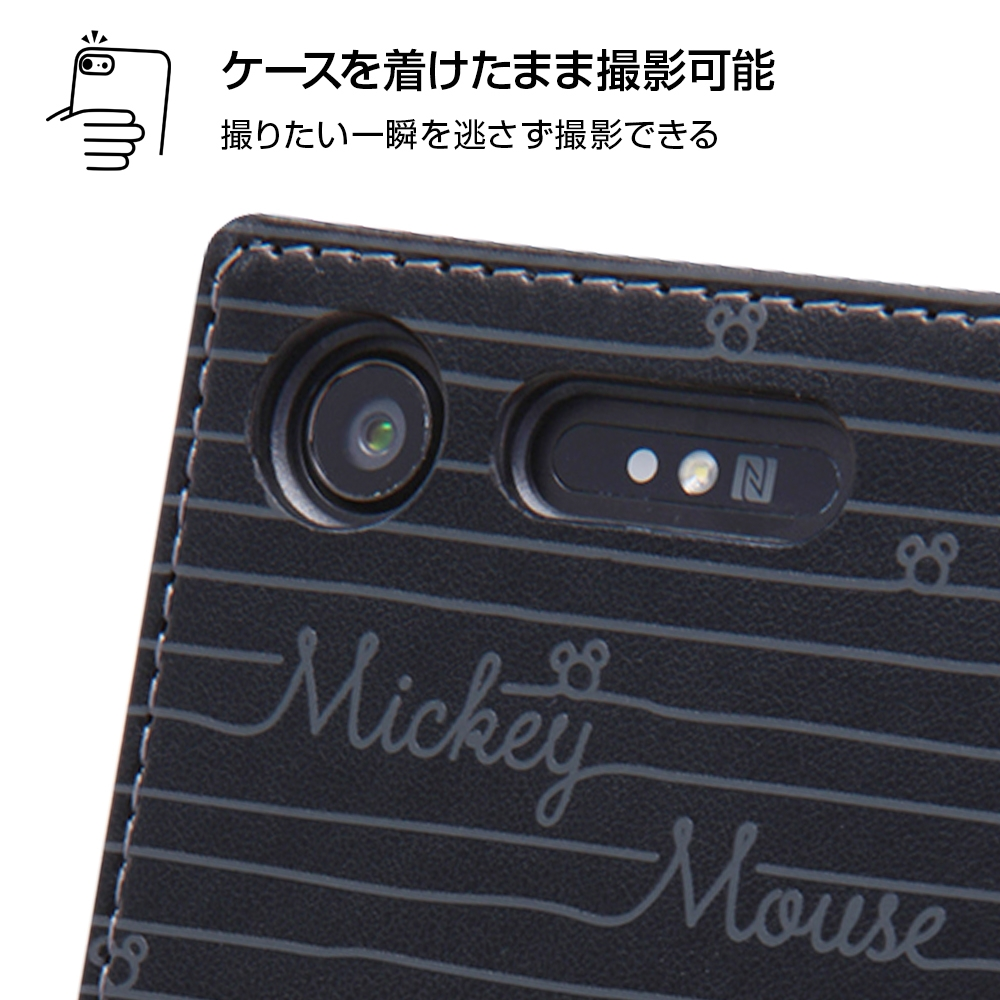 Xperia XZ1 ディズニーキャラクター/手帳型ケース スタンディング カーシヴ/ミニー