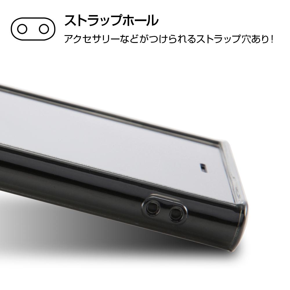 Xperia XZ1 ディズニーキャラクター/ハイブリッドケース/ラプンツェル
