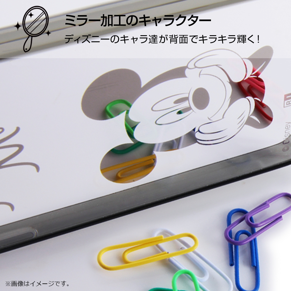 Xperia XZ1 ディズニーキャラクター/ハイブリッドケース/ティンカー・ベル