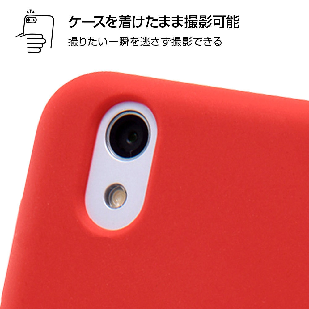 AQUOS sense/sense lite ディズニーキャラクター/シリコンケース/チップ&デール