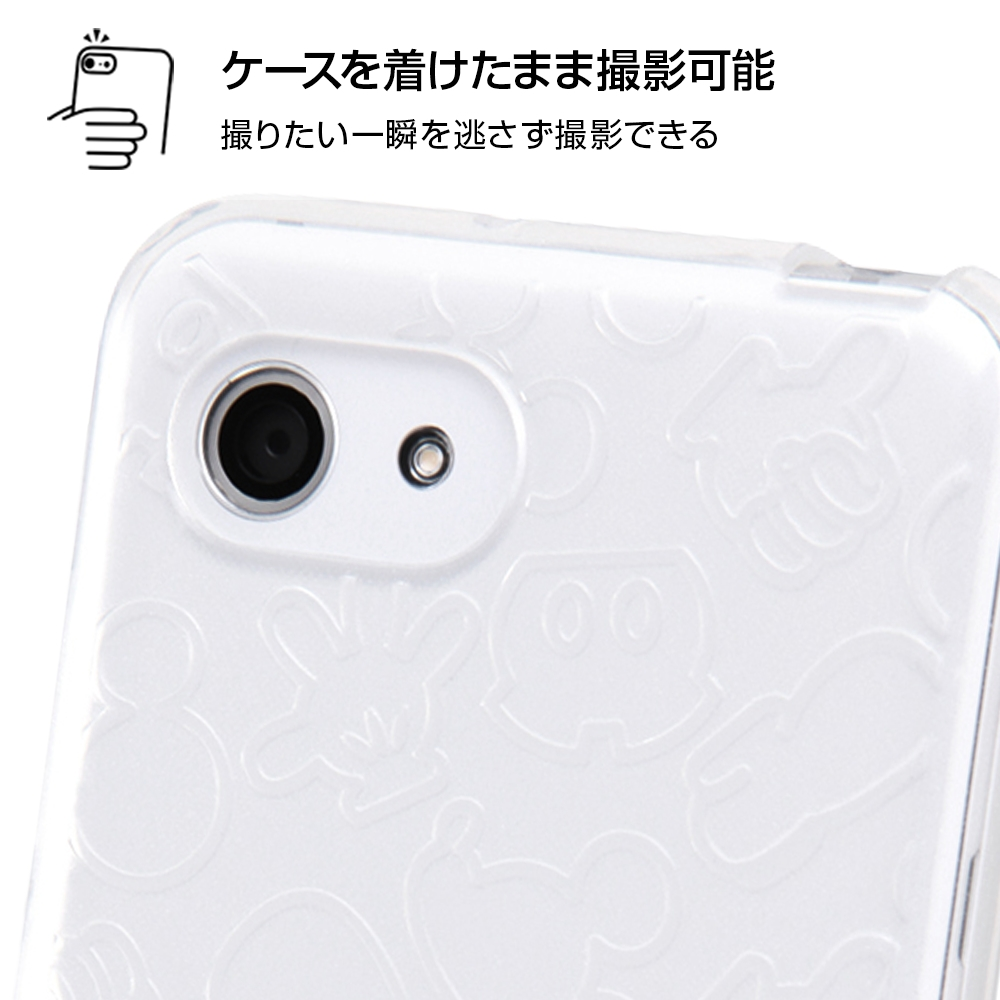 AQUOS R compact ディズニーキャラクター/TPUソフトケース キラキラ/ミッキー・クリア