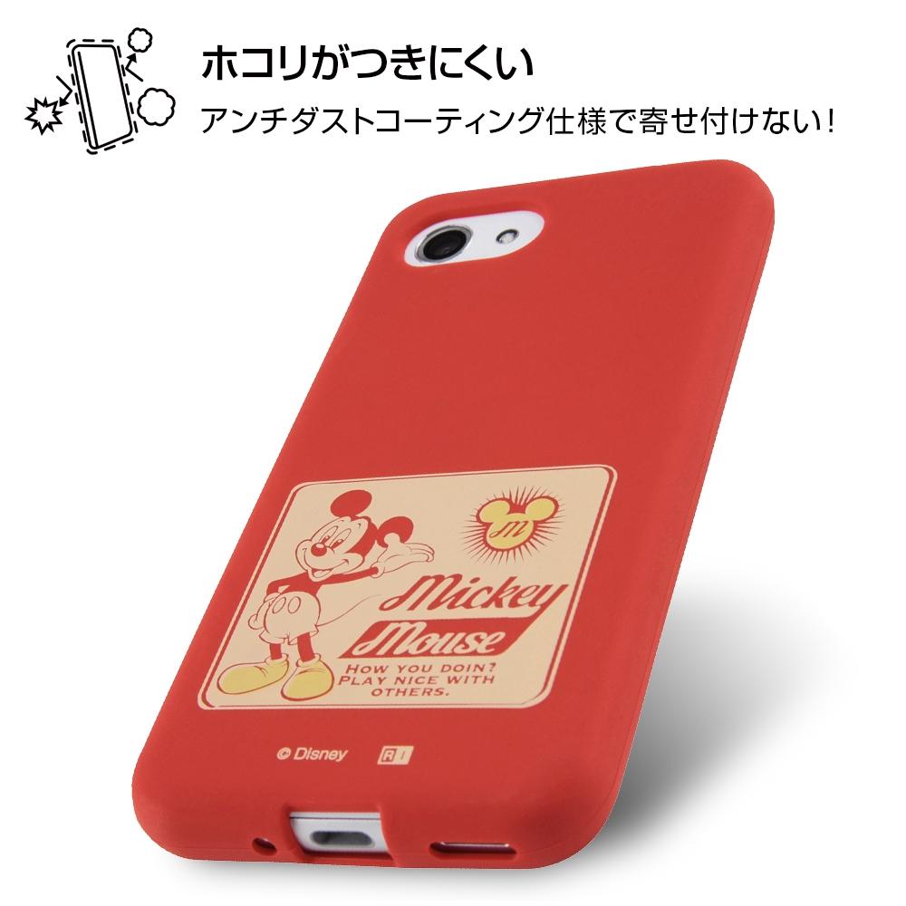 AQUOS R compact ディズニーキャラクター/シリコンケース/ミッキー