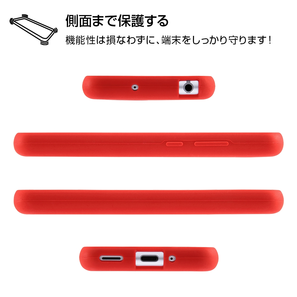 AQUOS R compact ディズニーキャラクター/シリコンケース/ドナルド