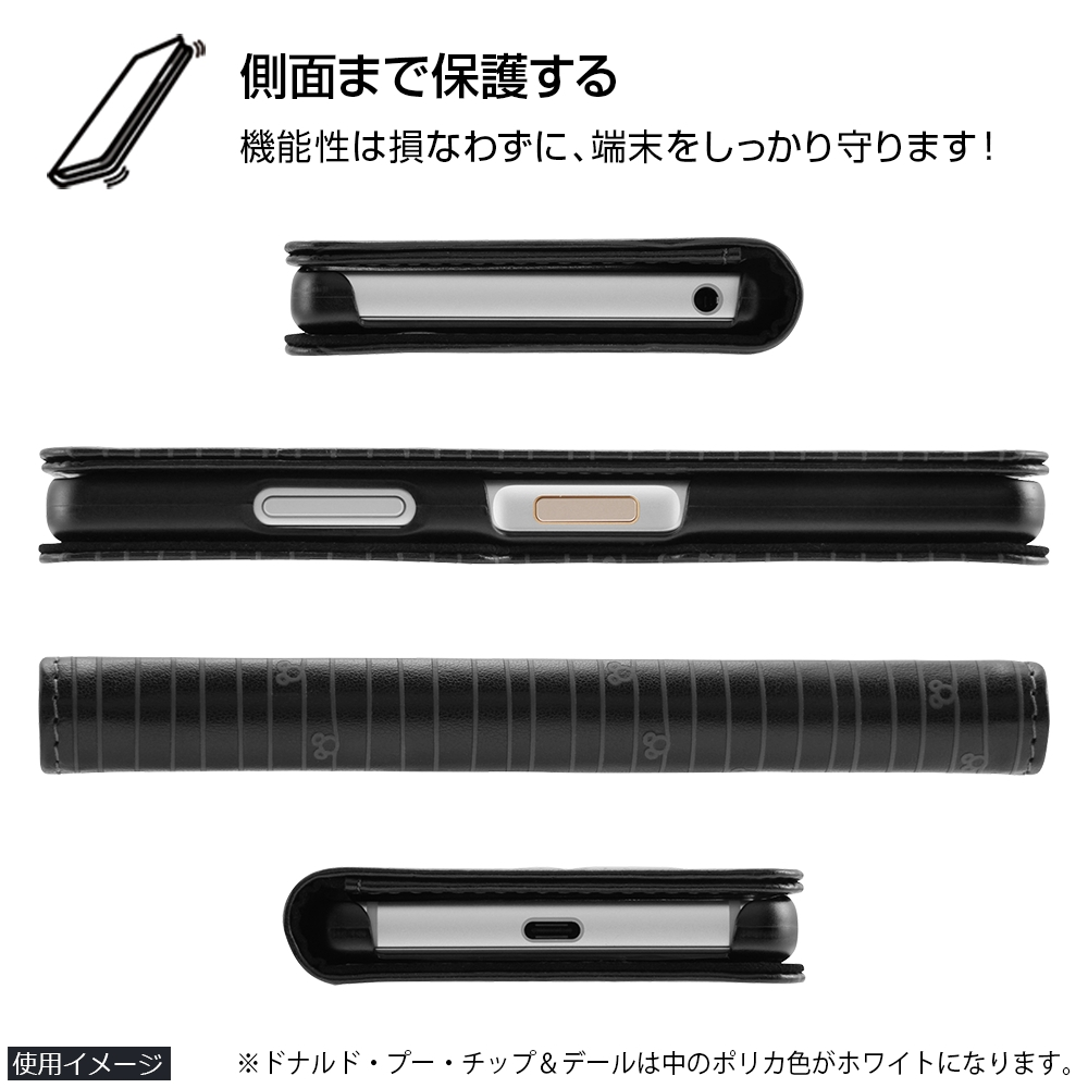 docomo arrows NX F-01K ディズニーキャラクター/手帳型ケース スタンディング カーシヴ/プー