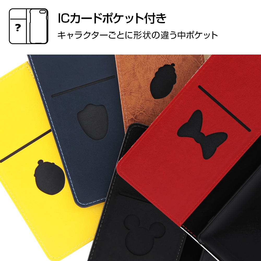 Xperia XZ2 『ディズニーキャラクター』/手帳型ケース スタンディング カーシヴ/プー