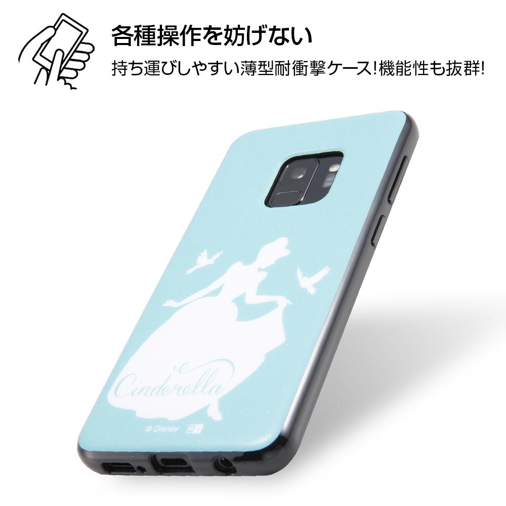 Galaxy S9 『ディズニーキャラクター』/TPUソフトケース 耐衝撃Light Pastel/シンデレラ