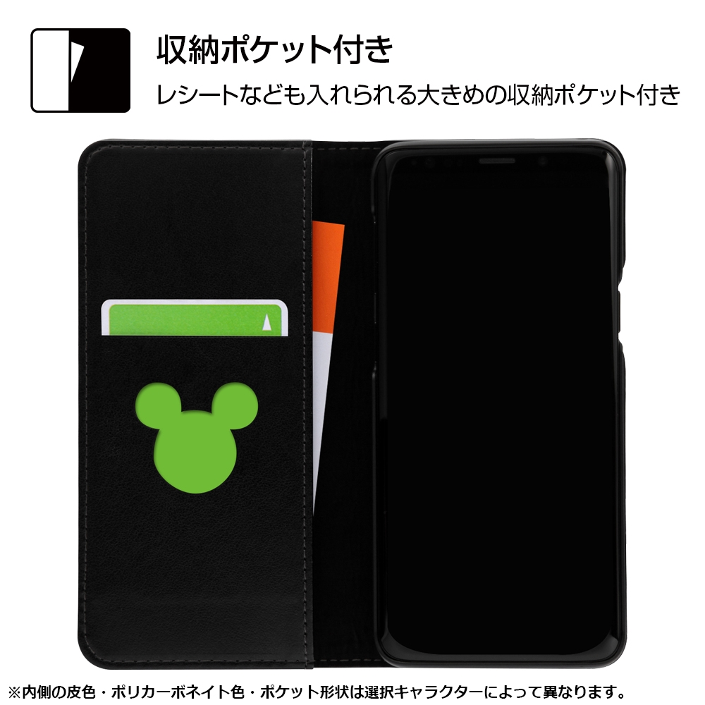 Galaxy S9 『ディズニーキャラクター』/手帳型ケース スタンディング カーシヴ/ミニー