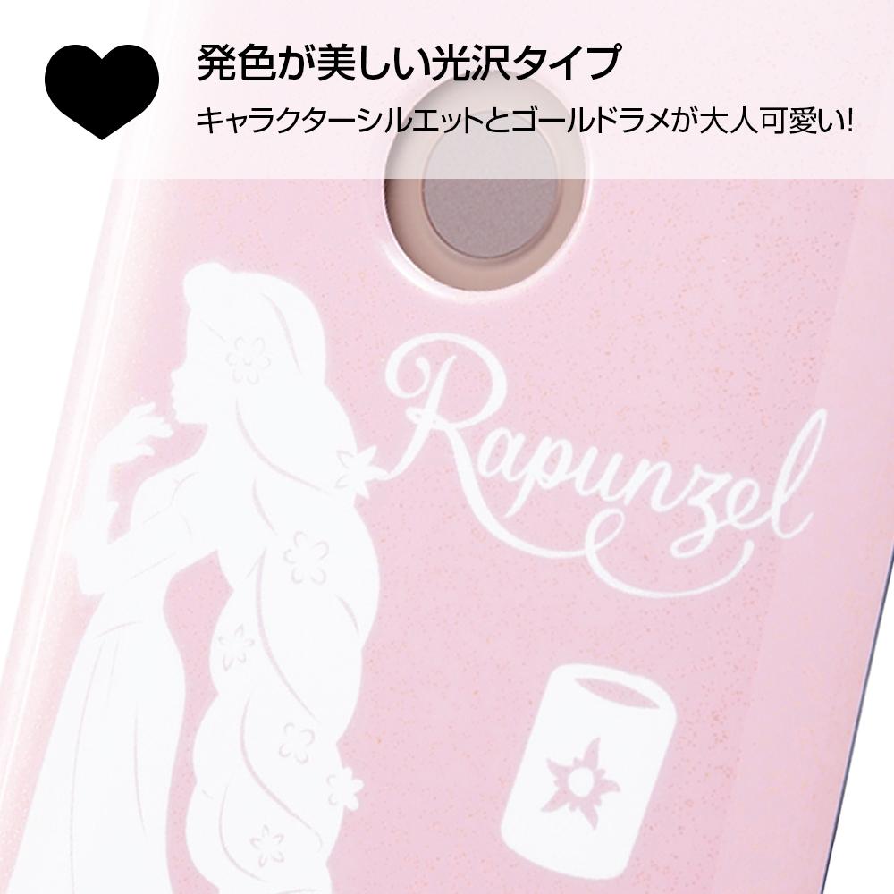 Xperia XZ2 Compact 『ディズニーキャラクター』/TPUソフトケース 耐衝撃Light Pastel/ラプンツェル