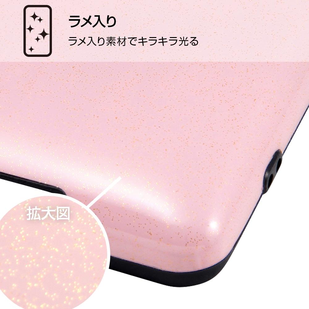 Xperia XZ2 『ディズニーキャラクター』/TPUソフトケース Light Pastel/ラプンツェル
