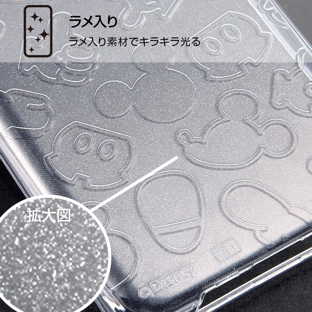 AQUOS R2 『ディズニーキャラクター』/TPUソフトケース キラキラ/ミッキー・クリア