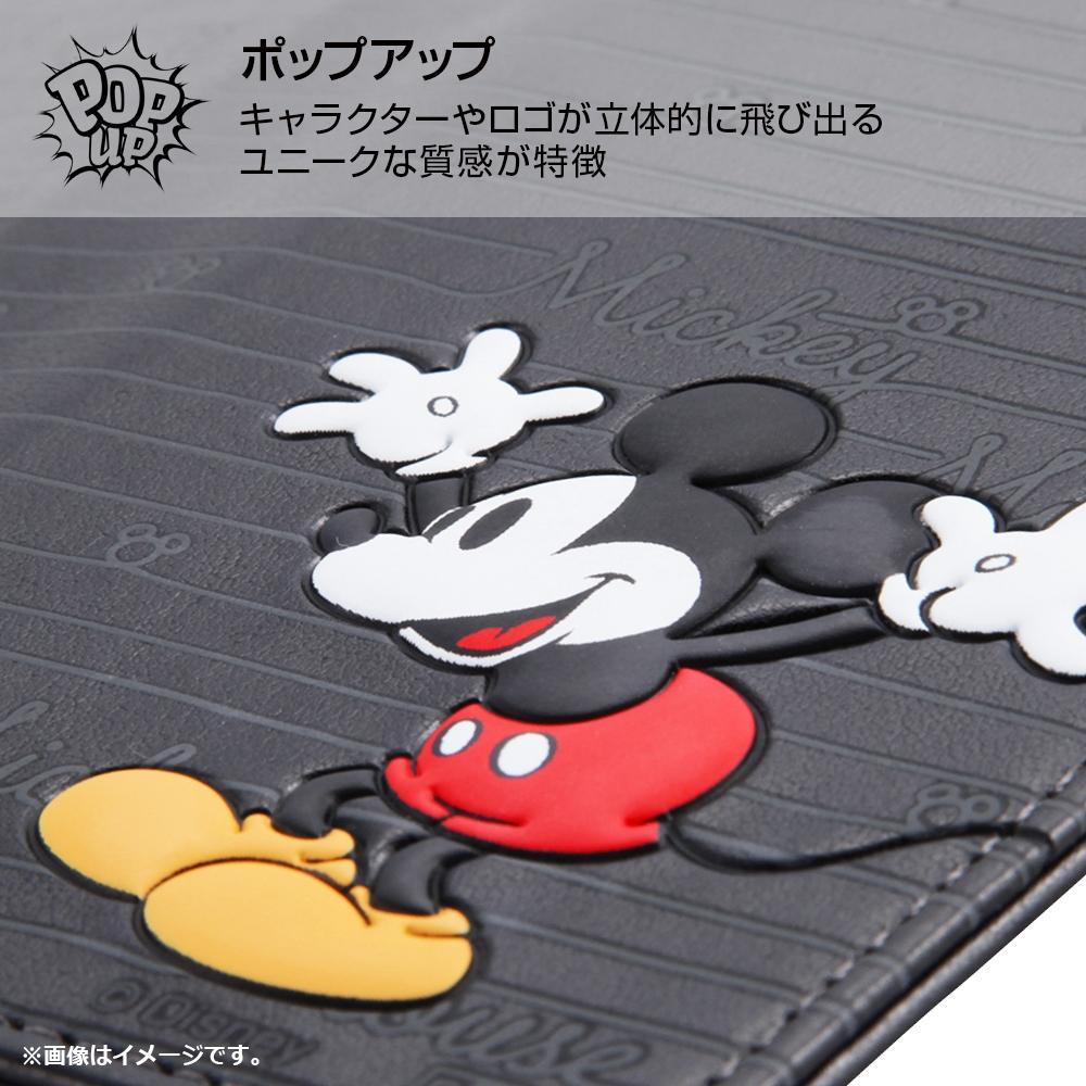 AQUOS R2 『ディズニーキャラクター』/手帳型ケース スタンディング カーシヴ/ドナルド