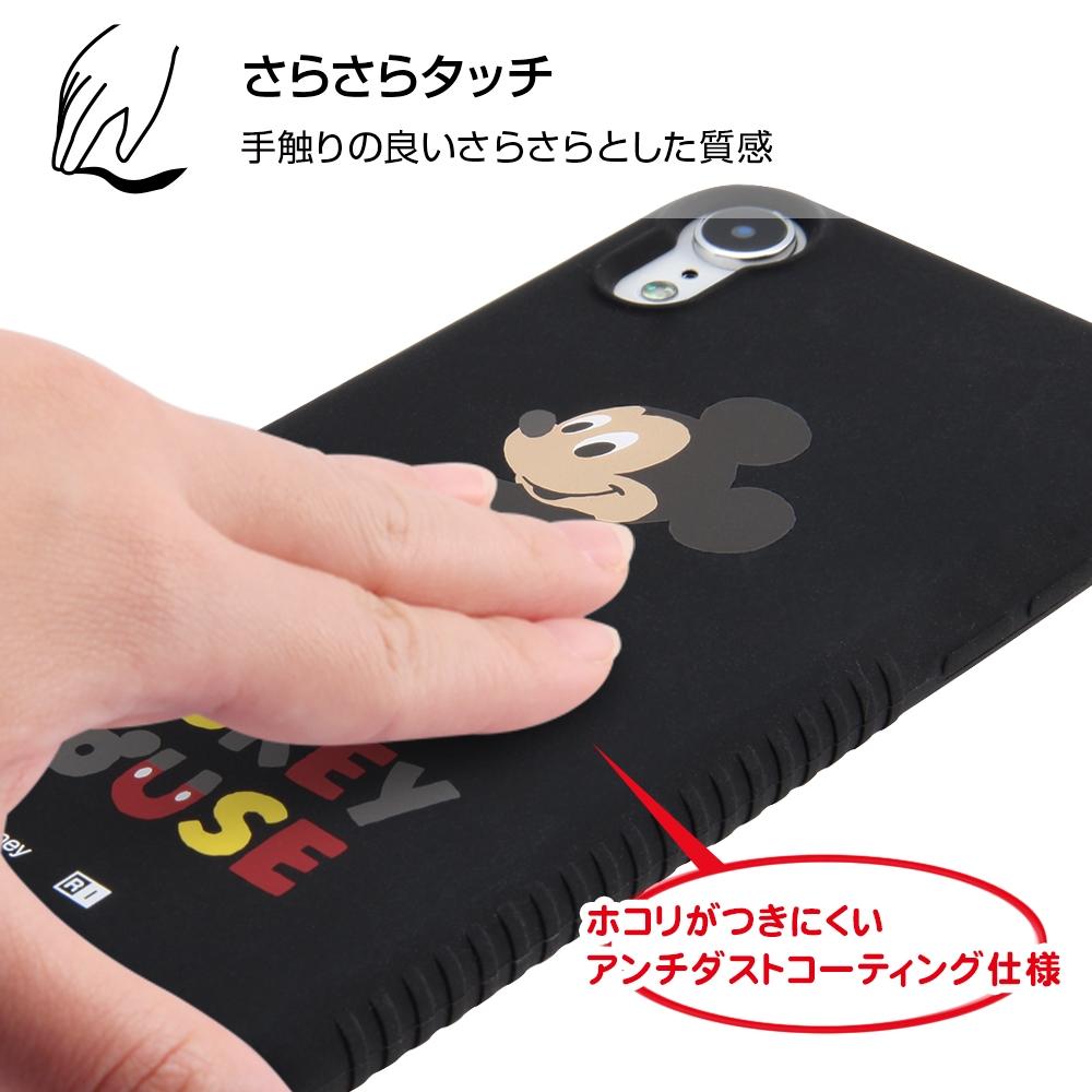 iPhone XR 『ディズニーキャラクター』/シリコンケース/ミニー