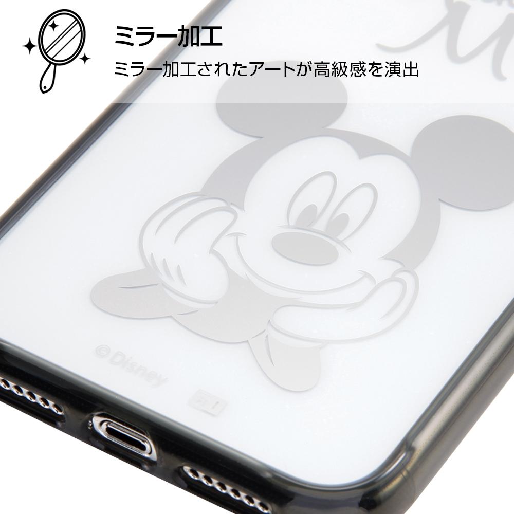 iPhone XR 『ディズニーキャラクター』/ハイブリッドケース/ラプンツェル