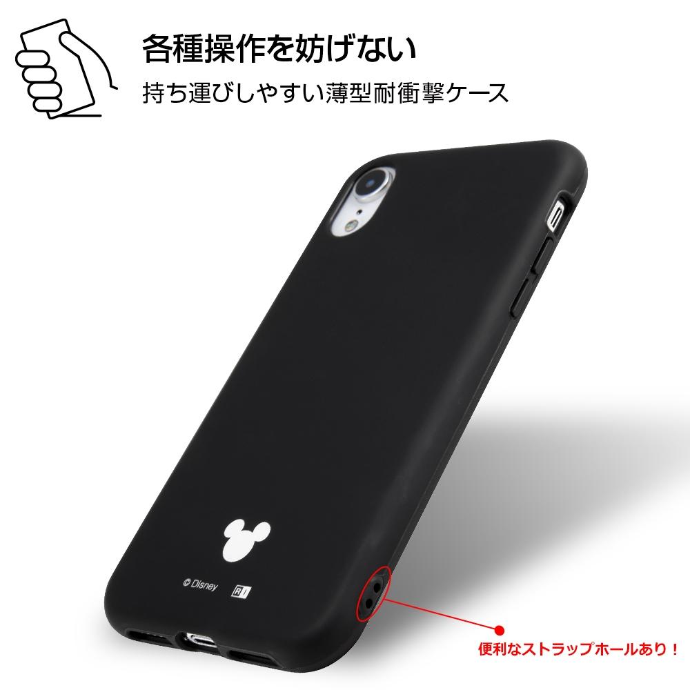 iPhone XR 『ディズニーキャラクター』/TPUソフトケース 耐衝撃Light Petit/ペールブルー