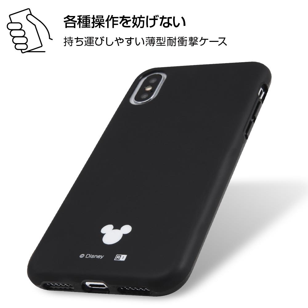 iPhone XS/X 『ディズニーキャラクター』/TPUソフトケース 耐衝撃Light Petit/ホワイト