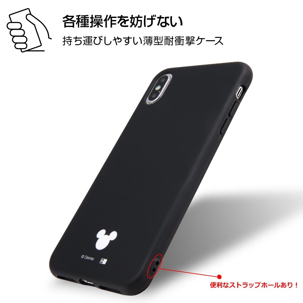 iPhone XS Max 『ディズニーキャラクター』/TPUソフトケース 耐衝撃Light Petit/レッド