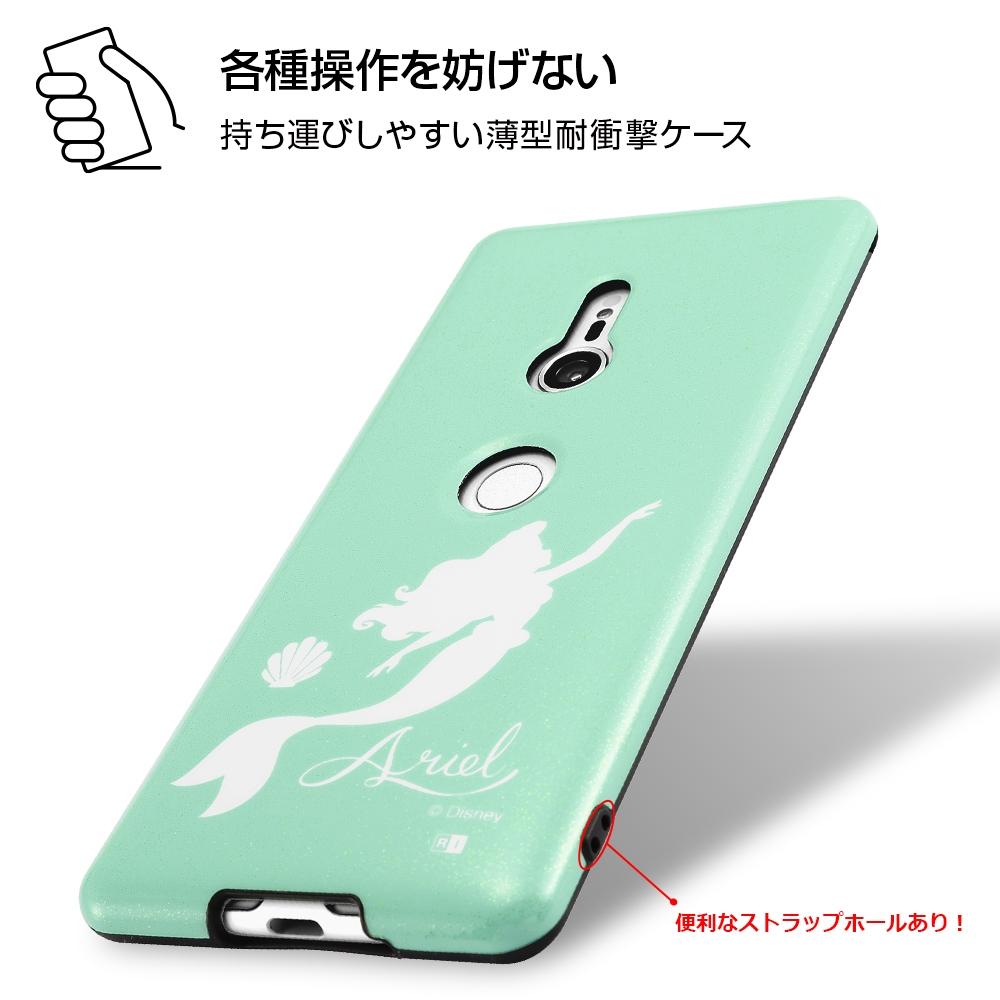 Xperia XZ3 『ディズニーキャラクター』/TPUソフトケース 耐衝撃Light Pastel/ラプンツェル