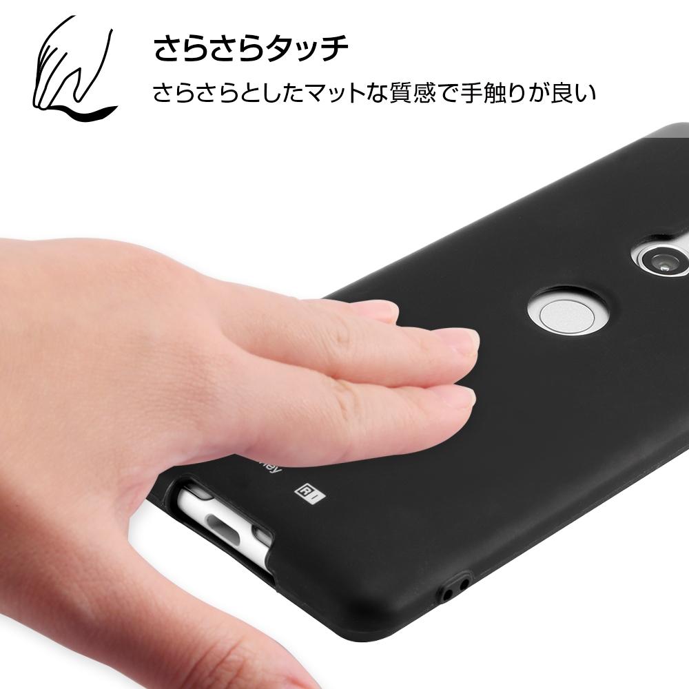 Xperia XZ3 『ディズニーキャラクター』/TPUソフトケース 耐衝撃Light Petit/ブラック