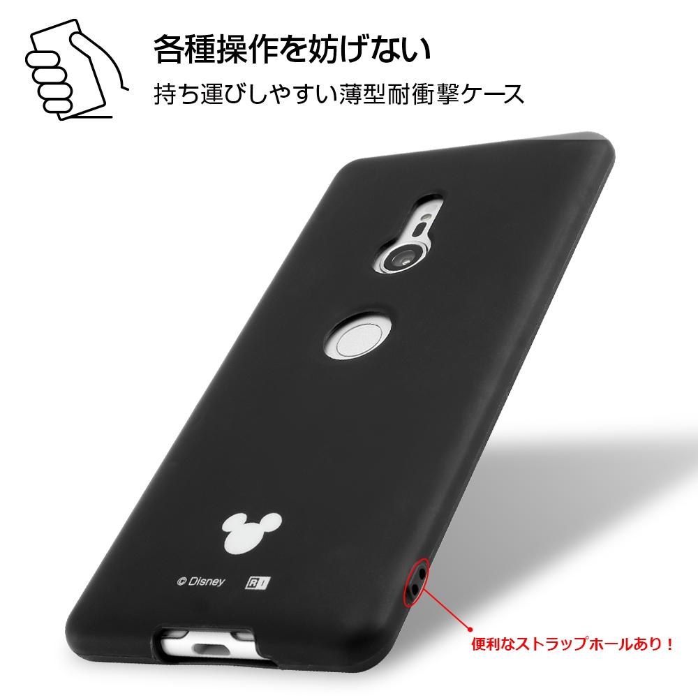 Xperia XZ3 『ディズニーキャラクター』/TPUソフトケース 耐衝撃Light Petit/レッド
