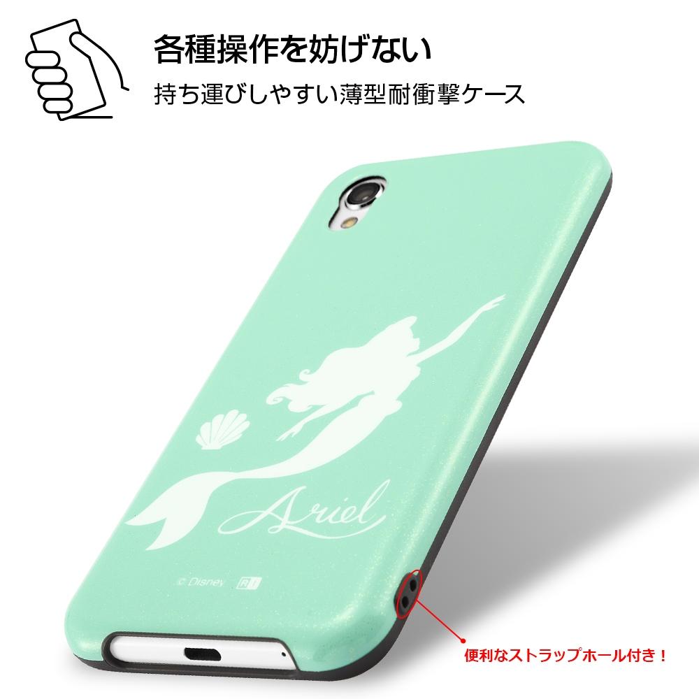 AQUOS sense2 『ディズニーキャラクター』/TPUソフトケース 耐衝撃Light Pastel/ラプンツェル