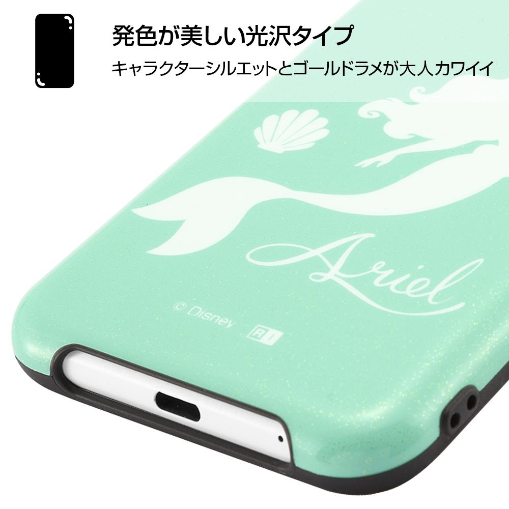 AQUOS sense2 『ディズニーキャラクター』/TPUソフトケース 耐衝撃Light Pastel/シンデレラ