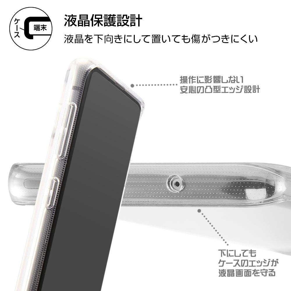 Galaxy S10 『ディズニーキャラクター』/TPUソフトケース キラキラ/ミッキー