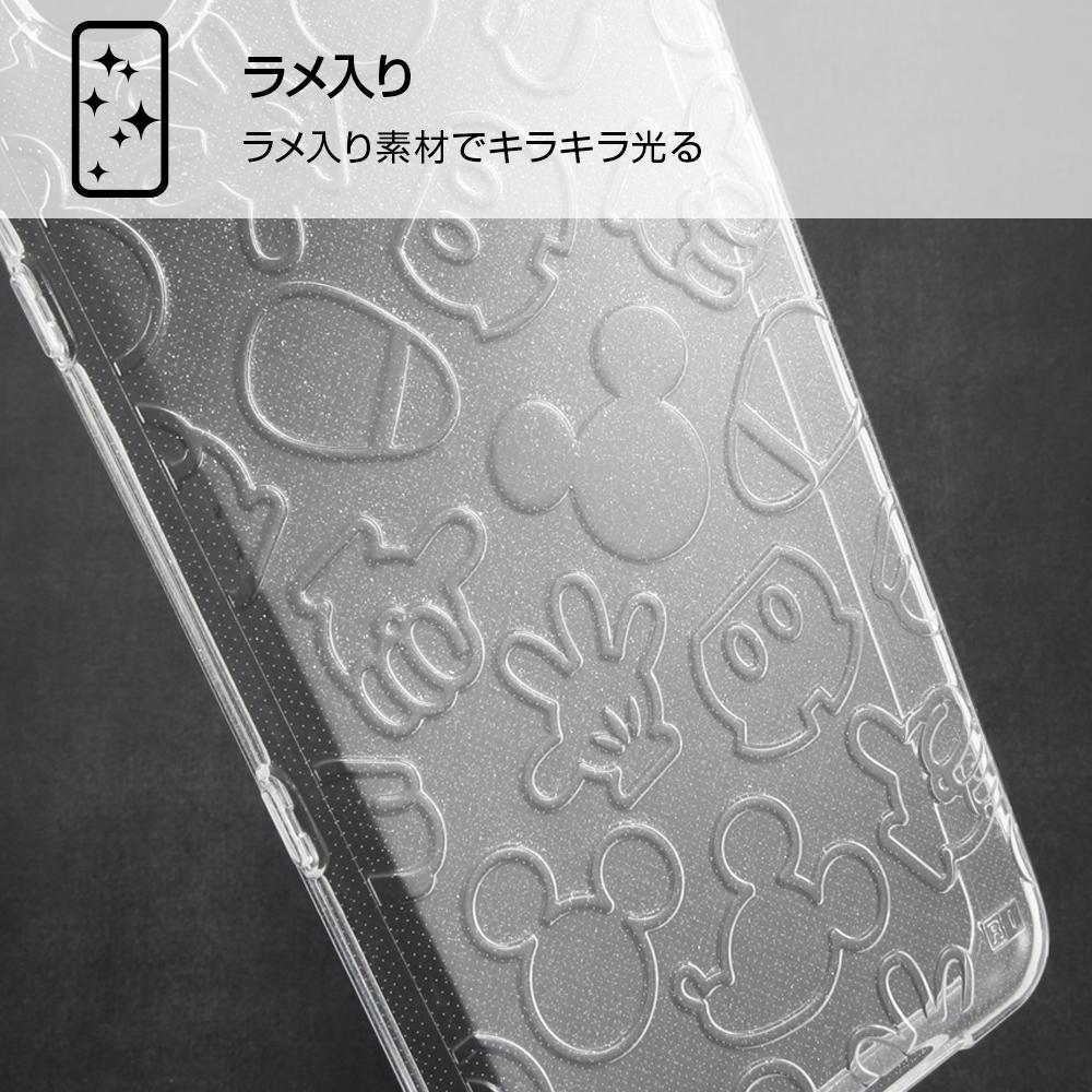 AQUOS R3 『ディズニーキャラクター』/TPUソフトケース キラキラ/ミッキー