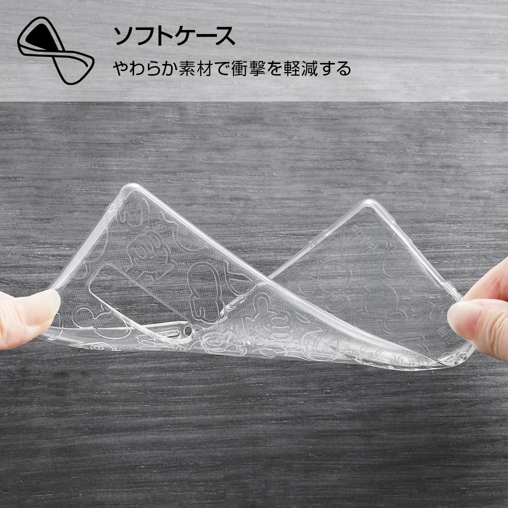 Xperia 1 『ディズニーキャラクター』/TPUソフトケース キラキラ/ミッキー