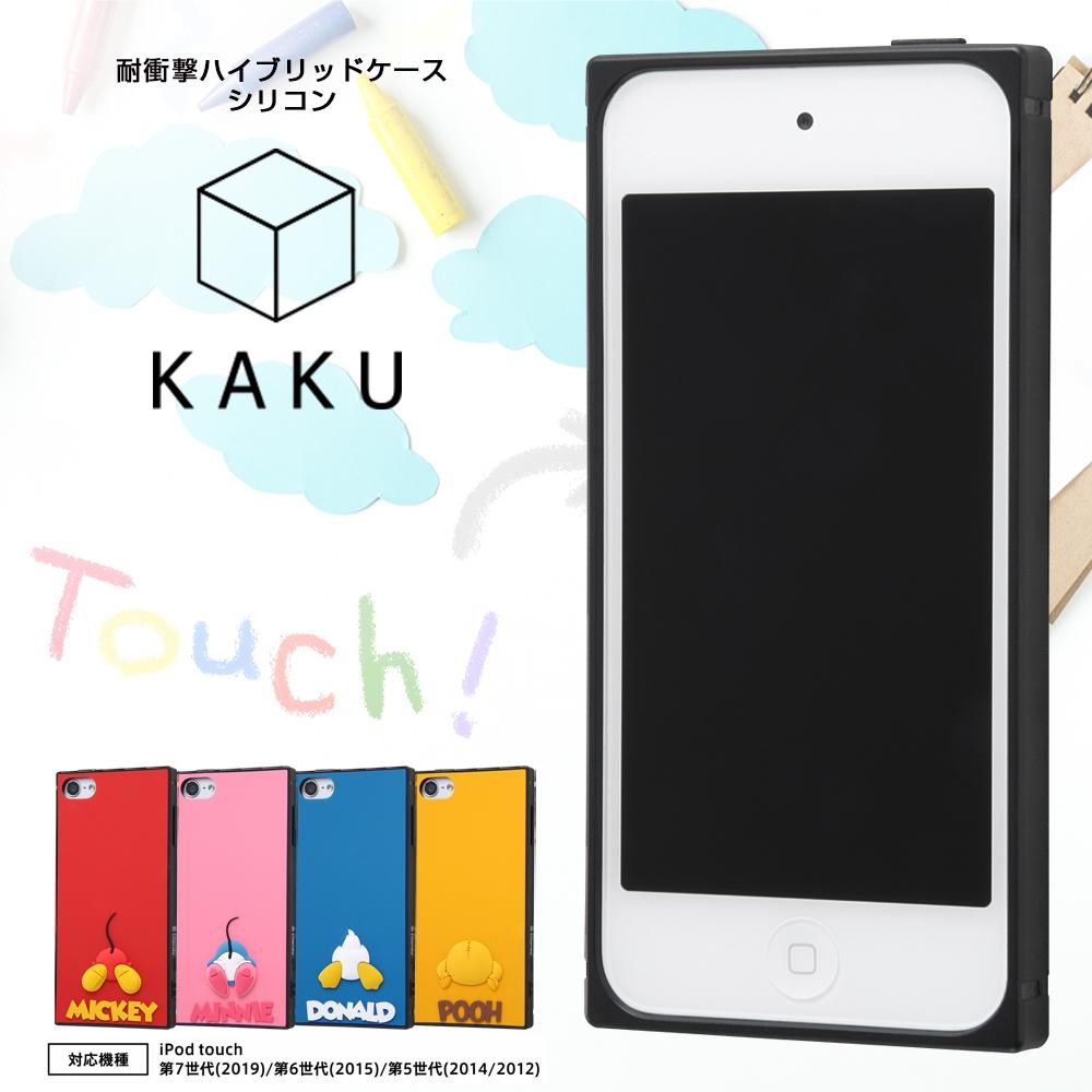 iPod touch 第7世代 (2019)、第6世代(2015)、第5世代(2014/2012) 『ディズニーキャラクター』/耐衝撃ハイブリッドケース シリコン KAKU/ミッキー