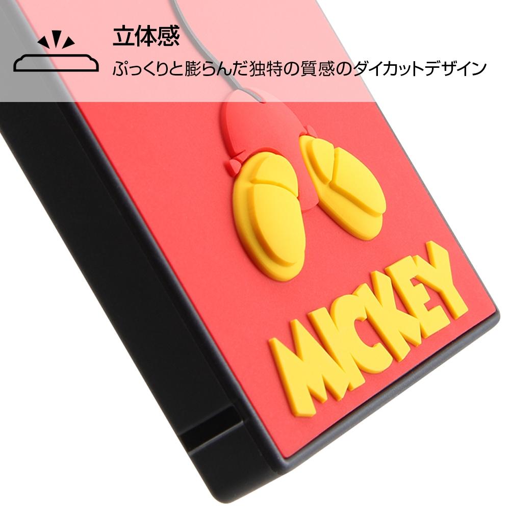 iPod touch 第7世代 (2019)、第6世代(2015)、第5世代(2014/2012) 『ディズニーキャラクター』/耐衝撃ハイブリッドケース シリコン KAKU/ドナルド