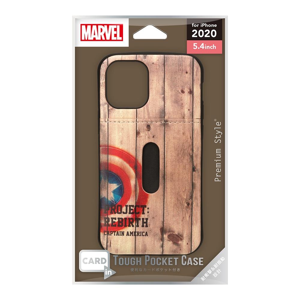 iPhone 12 mini用 タフポケットケース [キャプテン・アメリカ]