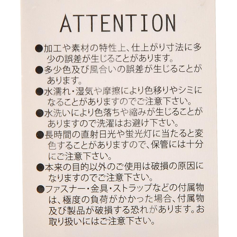 【ACCOMMODE】 バンビ ポーチ パッチワークワッペン キャラメル