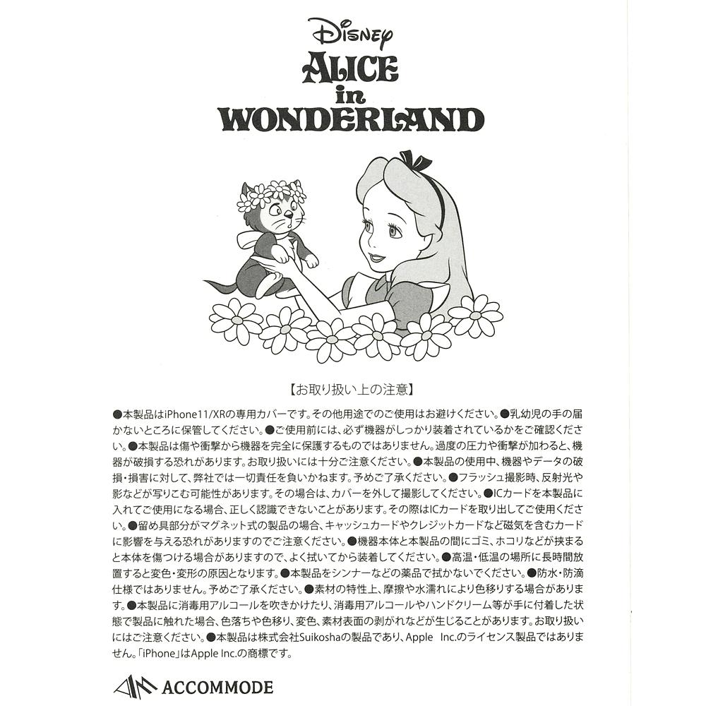 【ACCOMMODE】 ダイナ iPhone 11専用スマホケース・カバー ホワイト ふしぎの国のアリス