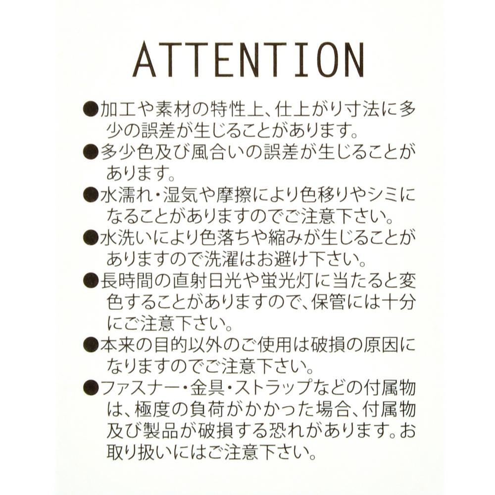 【ACCOMMODE】ミニー トートバッグ ポイントカラー
