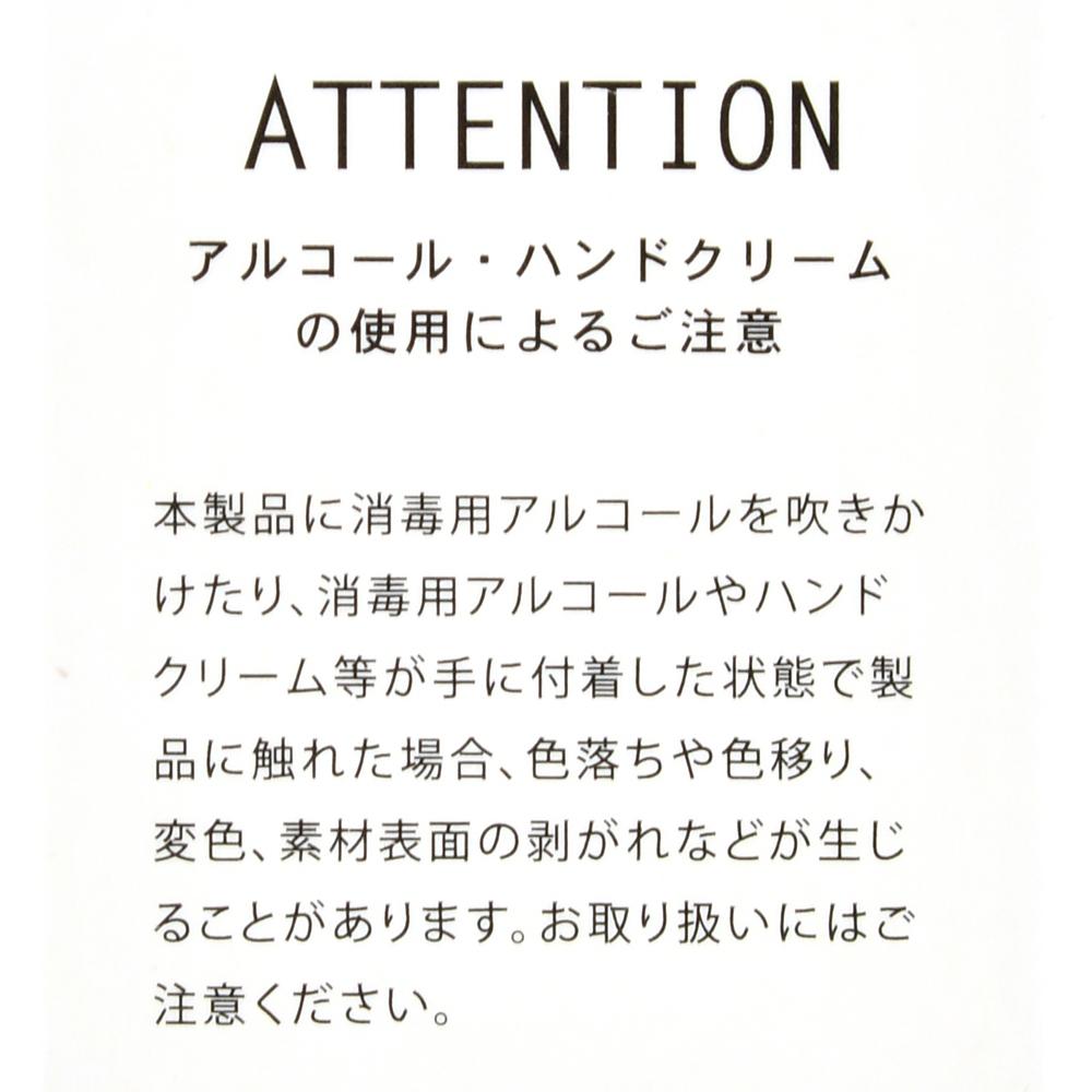 【ACCOMMODE】ミッキー トートバッグ ポイントカラー