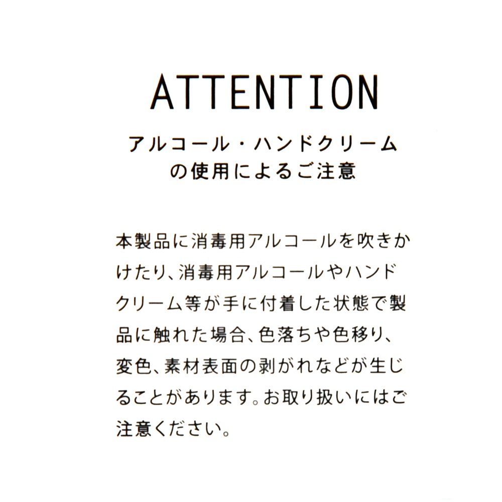 【ACCOMMODE】ミニー ポーチ トータルパターン