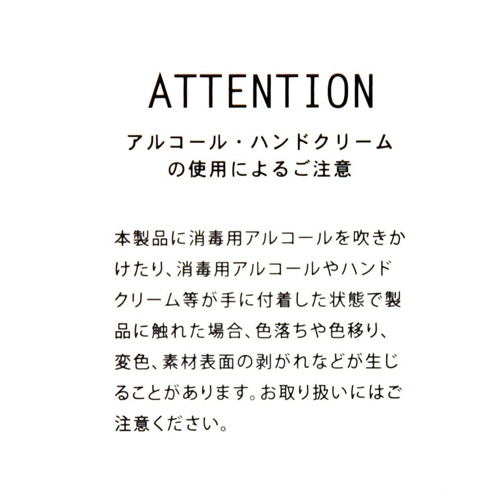 【ACCOMMODE】ミッキー 財布・ウォレット トータルパターン