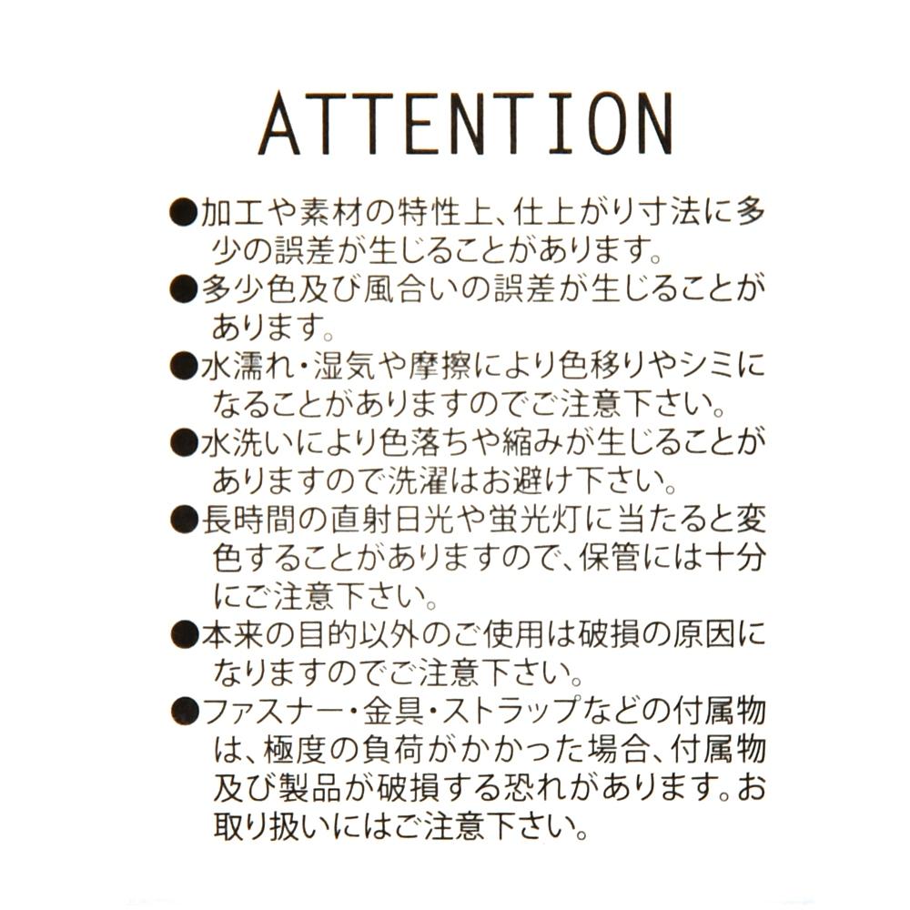 【ACCOMMODE】ミニー 財布・ウォレット トータルパターン