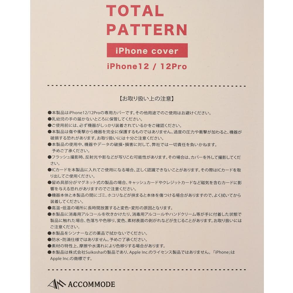 【ACCOMMODE】ミッキー iPhone 12/12 Pro用スマホケース・カバー トータルパターン