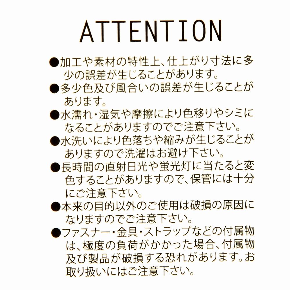 【ACCOMMODE】レディ ポーチ パッチワークワッペン わんわん物語