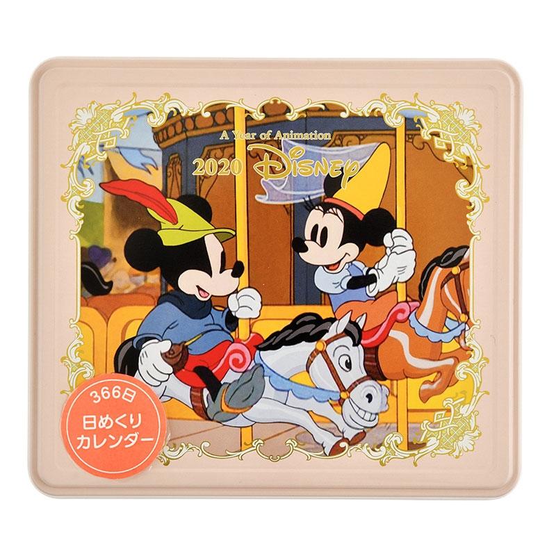 ディズニーキャラクター 日めくりカレンダー 2020