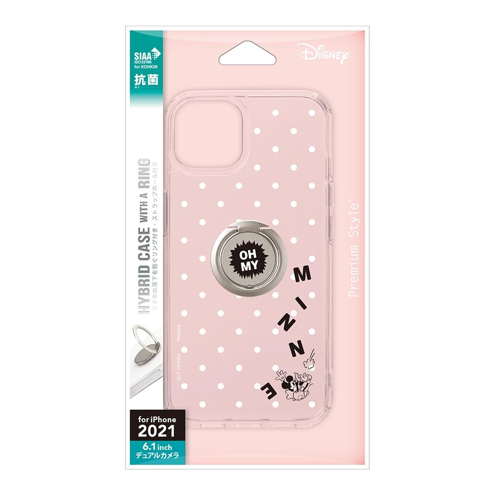 iPhone 13用 リング付 抗菌ハイブリッドケース [ミニーマウス]