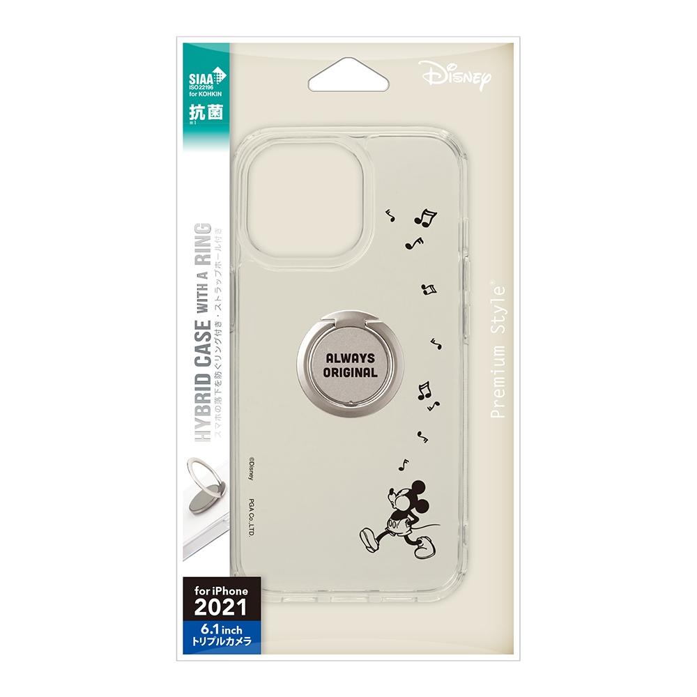 iPhone 13 Pro用 リング付 抗菌ハイブリッドケース [ミッキーマウス]
