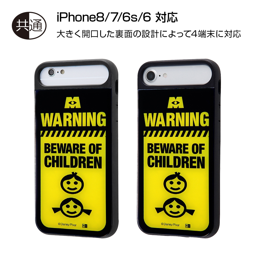 iPhone SE(第2世代)/iPhone 8/iPhone 7/iPhone 6s/iPhone 6『モンスターズ・インク』/耐衝撃ケース キャトル パネル/『モンスターズ・インク/WARNING』【受注生産】