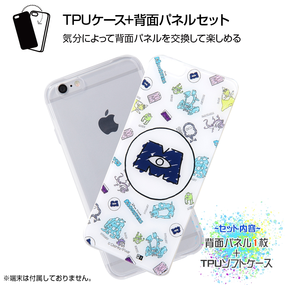 iPhone 6s / 6 /『モンスターズ・インク』/TPUケース+背面パネル/『モンスターズ・インク/guess who?』【受注生産】