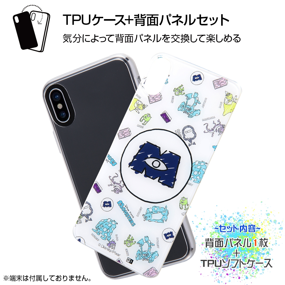 iPhone XS / X /『モンスターズ・インク』/TPUケース+背面パネル/『モンスターズ・インク/guess who?』【受注生産】