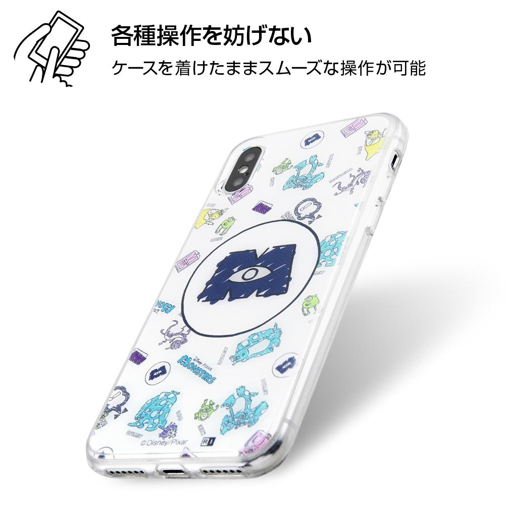 iPhone XS / X /『モンスターズ・インク』/TPUケース+背面パネル/『モンスターズ・インク/お触り禁止』【受注生産】