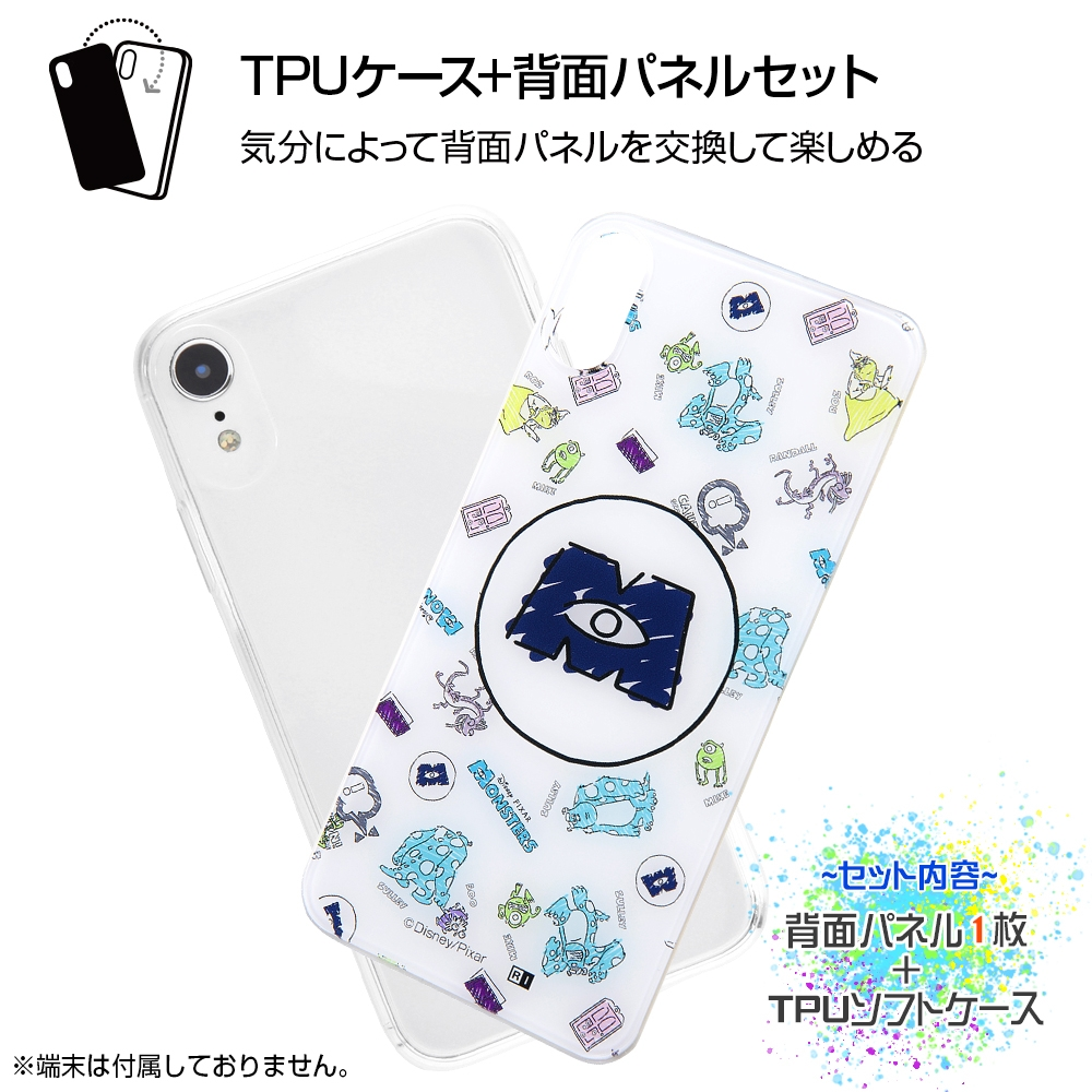 iPhone XR /『モンスターズ・インク』/TPUケース+背面パネル/『モンスターズ・インク/guess who?』【受注生産】